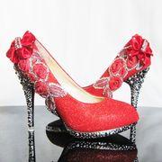 Элегантные туфли AE0043518